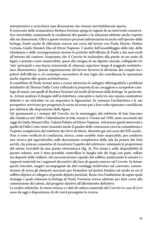 ZelEdizioni_Il_Convito_in_Casa_di_Levi_di_San_Giacomo_alla_Giudecca_11